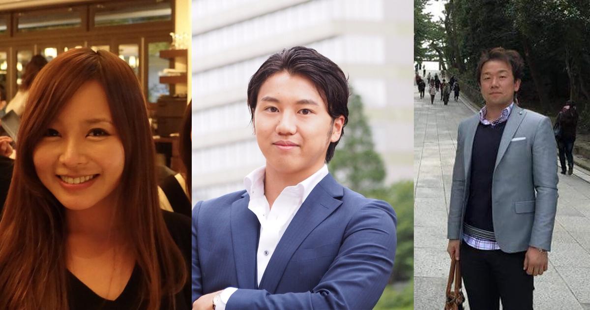 外資系転職セミナー3人の写真