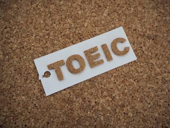TOEICスコアは採用の目安のひとつ