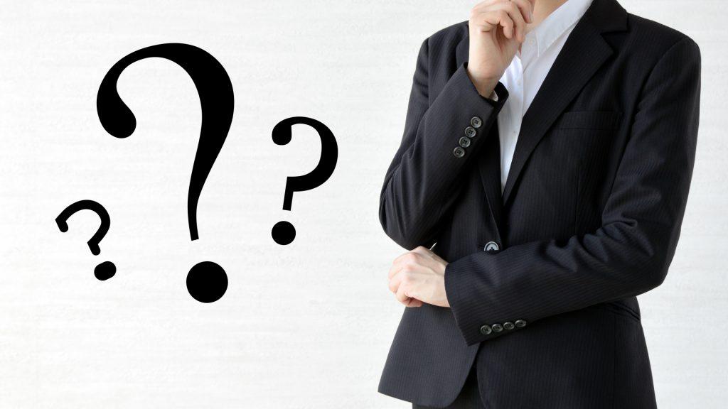 【転職面接】服装自由、私服OKの場合はどうする?