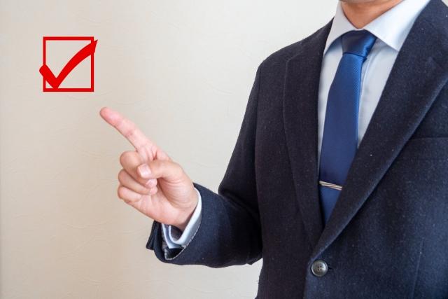 企業が海外大学卒者に求める3大要素