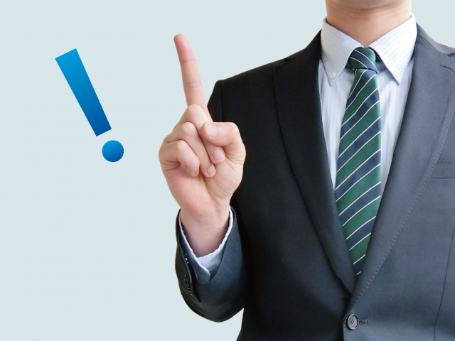 転職活動で面接官が名刺交換をする理由
