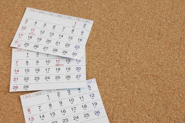 転職活動にかかる期間は、最低でも3か月